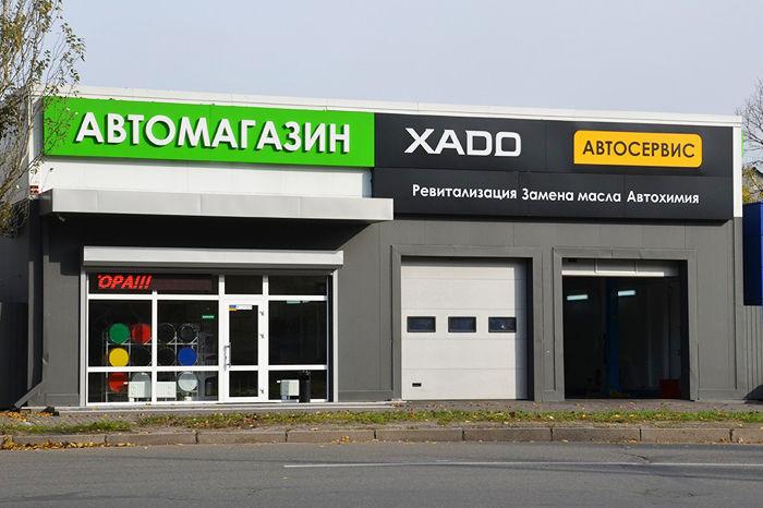 Монтаж и изготовление металлоконструкций Уфа